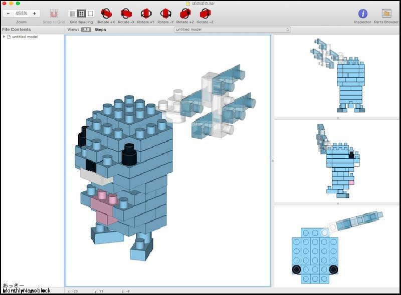 設計 ナノ 図 ブロック